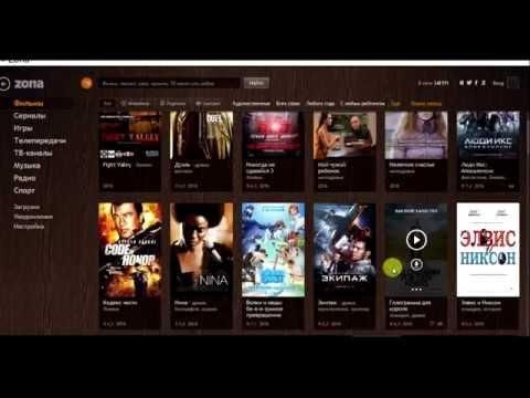 Видео Скачать зона онлайн фильмы смотреть бесплатно в хорошем качестве