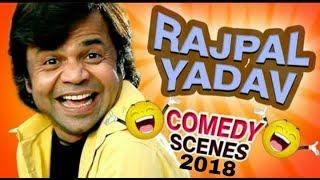 Chup Chup Ke Movie Comedy Scene    Rajpal Yadav    comedy store    comedy zone    Masti Manoranjan