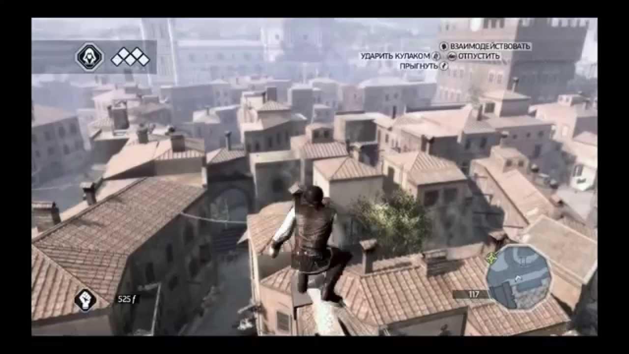 assassins creed Приколы - YouTube: www.youtube.com/watch?v=ltjQB1t7AW0