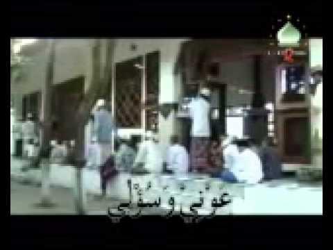 Al Muqtashidah   Uhdi Salami
