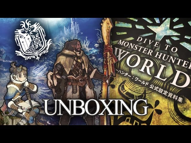 UNBOXING Artbook : Dive to Monster Hunter World