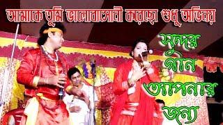 amake tumi valobasoni diyecho sudhu jontrona prantik das chandra আমাকে তুমি ভালোবাসোনি