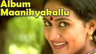 New Malayalam Album Songs 2014 - Maanikyakalline - Album Maanikyakallu