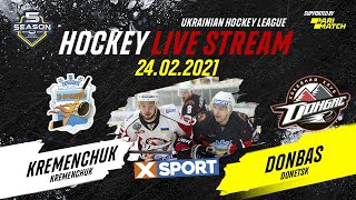 Live | 37 тур УХЛ Париматч | Кременчук - Донбасс