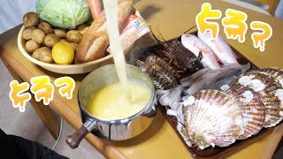 [Seafood Cheese Fondue] Unexpected but delicious!!