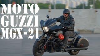 Zapętlaj Харлей по-итальянски: Moto Guzzi MGX-21 #МОТОЗОНА №23 | #ЧУДОТЕХНИКИ с Георгием Беловым