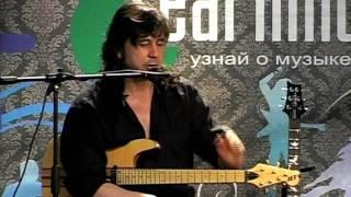 Дмитрий Малолетов 5/8 Learnmusic совмещение разных техник