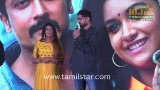 Thaanaa Serndha Koottam Movie Success Meet