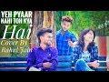 Yeh Pyar Nahi To Kya Hai - Title Song | Rahul Jain | Full Song | Sony TV Serial | Secret Tallent