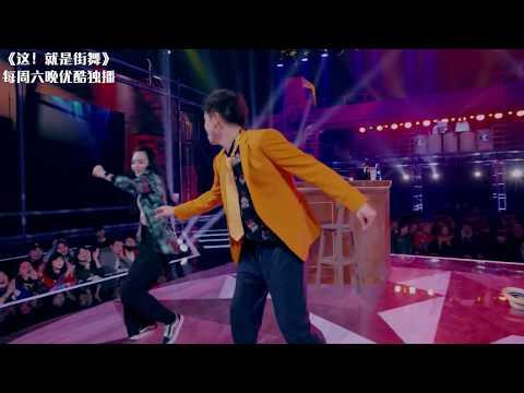 这!就是街舞S1 第9期【纯享版】田一德Nikki贴身热舞性感十足 优酷4月21日独家上线