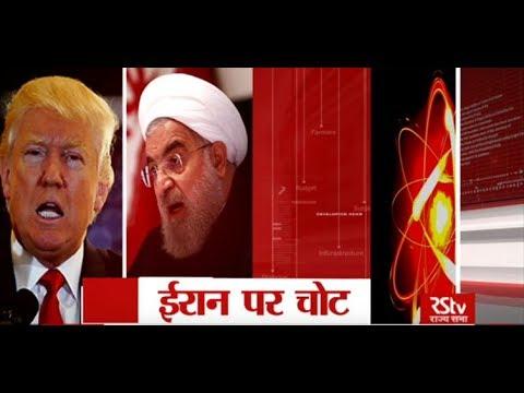 RSTV Vishesh - Aug 16, 2017
