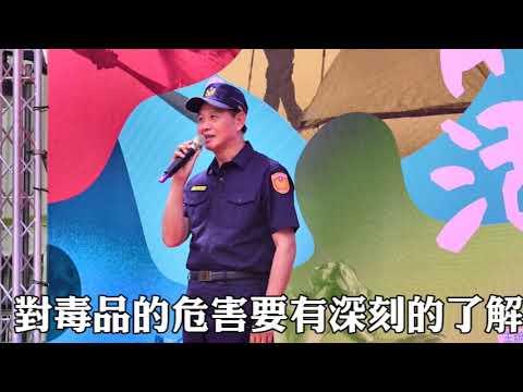 108年臺南市政府衛生局「青春好動 活力一夏」