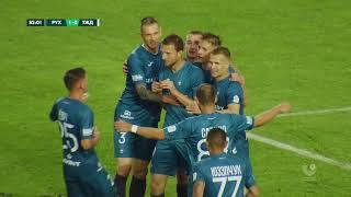 2:0 – Cадовский, Рух – Торпедо-БелАЗ, Беларусбанк - Высшая лига