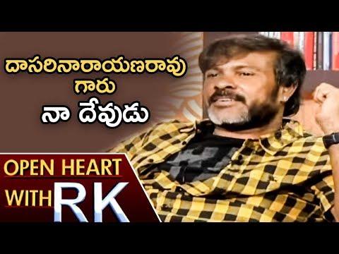 Cinematographer Chota K Naidu On Relation With Dasari Narayana Rao   Open Heart With RK   ABN