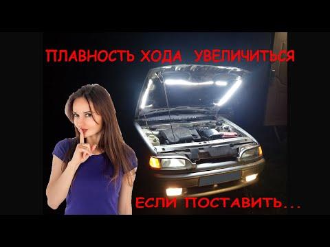Плавность  хода авто ВАЗ увеличиться, если  вместо ДПДЗ  резистивного типа установить бесконтактный.