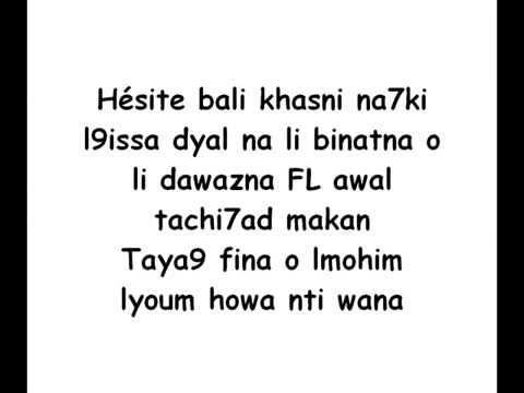 Ahmed soultan toi et moi lyrics    أحمد سلطان - نتي و أنا