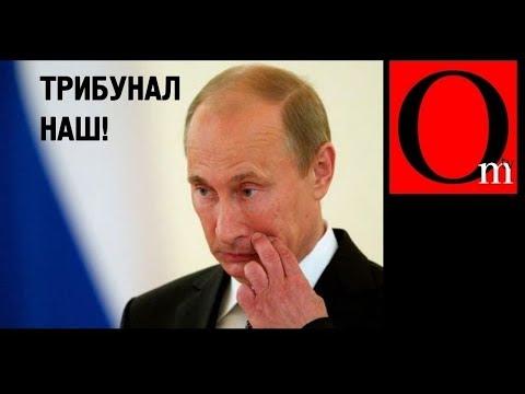 Кремлевская крыса боится