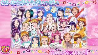 Precure All Stars DX3 the Movie Theme Song Track02