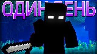 ЕЩЁ ОДИН ДЕНЬ - Майнкрафт Клип Анимация | Minecraft Parody Song of Imagine Dragons Whatever It Takes