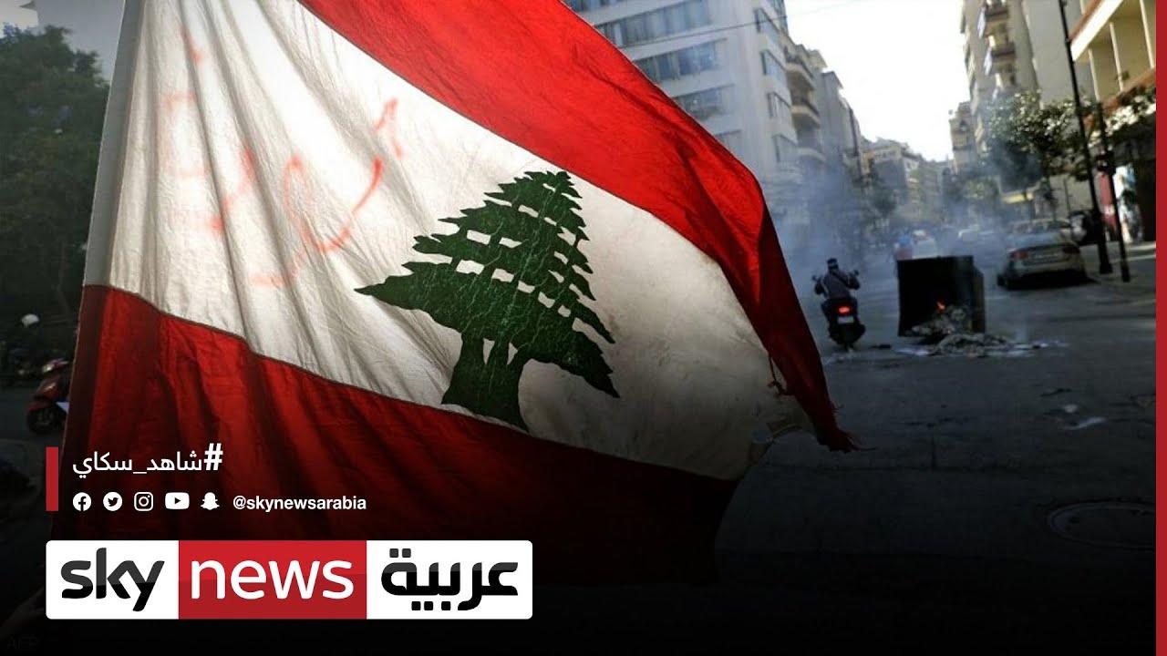 شبهات فساد تحوم حول بواخر تركية تزود لبنان بالكهرباء  - نشر قبل 3 ساعة