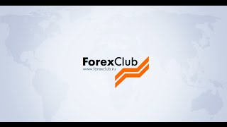 Презентация группы компаний Forex Club