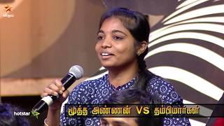 Neeya Naana 12th May 2019 - Promo 1