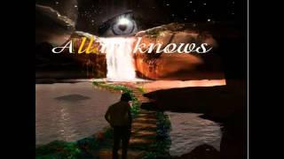 Allah knows -ணADεNண