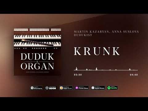 Krunk / Album