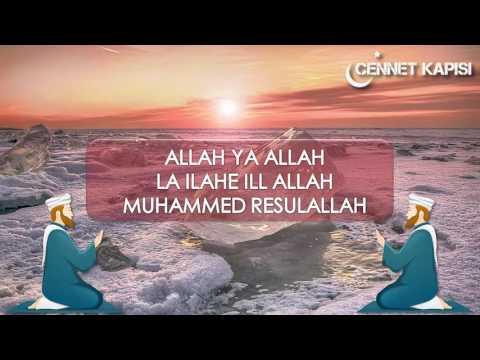 Ya Allah La ilahe ill Allah Muhammed Resulullah powerful 1 Hour Zikr