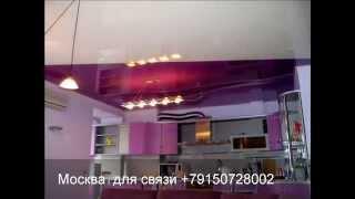 дешево качественно натяжные потолки в Москве(, 2015-07-07T20:04:25.000Z)