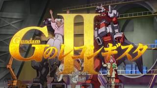Watch Gundam: G no Reconguista Movie II - Bellri Gekishin Anime Trailer/PV Online