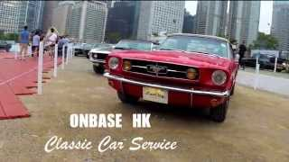 Hong Kong Classic Car Vintage Festival 2015