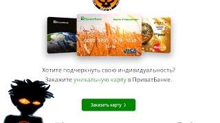 видео Оформление банковской карты: какую карту выбрать?
