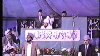 From 'Aladunya Awa Hizbul Ajani'
