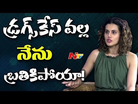 Taapsee About Controversy on Raghavendra Rao || Anando Brahma || Exclusive Interview || NTV
