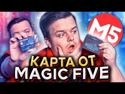 WONDER CARD от MAGIC FIVE / ОБЗОР НА РЕКВИЗИТ от WONDER MAKERS