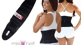 Утягивающий корсет Miss Belt (песочные часы). Мнгновенное решение проблемы с фигурой.