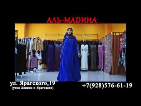 Красивая одежда для мусульманок. Жизнь прекрасна. Фрагмент выпуска от 7.12.2016