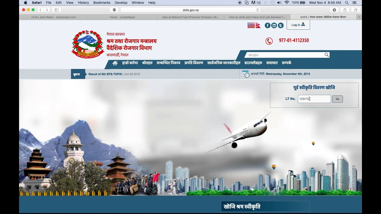 How to verify and Check Gulf Jobs Demand in Nepal ?