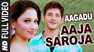 Aaja Saroja Full Video Song || Aagadu || Super Star Mahesh Babu, Tamannaah