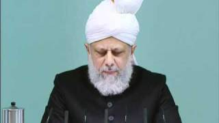 Friday Sermon: 4th February 2011 - Part 1 (Urdu)