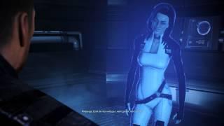 Mass Effect 3 вторая встреча с Мирандой