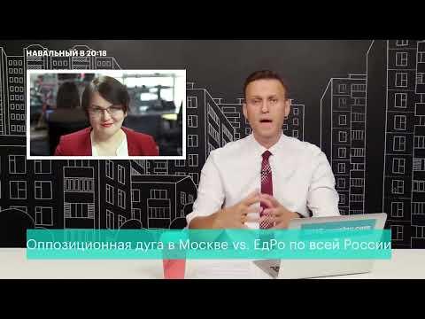 Захват муниципалитетов, Тиньков уничтожает NEMAGIA, русский ИГИЛ
