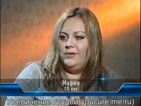 увеличение груди новосибирск цены