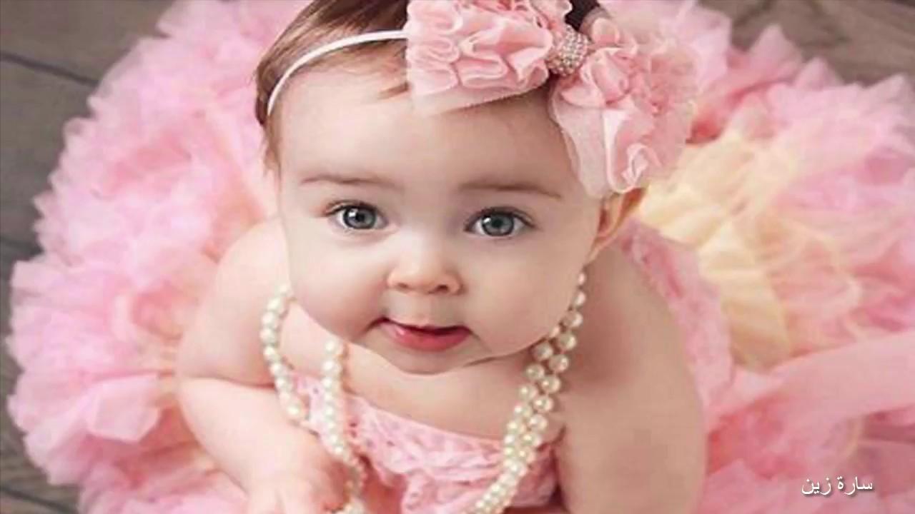 صور الاطفال بيبي بنات اطفال صغار اطفال بيبي حلوين Youtube