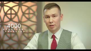 видео СРО Ростов на Дону