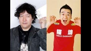 チャンネル登録お待ちしております http://bit.ly/2xMbL3M 茂木健一郎と...