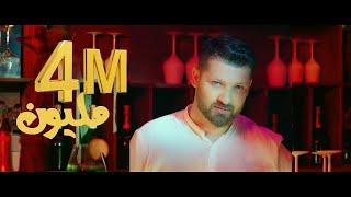 Wissam Amir - Par Hasard  2020 (  Exclusive Music Video )  وسام أمير _  بارازار