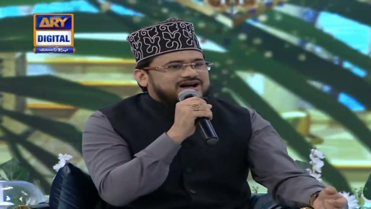 Download Ye Wo Sach Hai - Qari Mohsin Qadri - Shan E Ramazan 2021