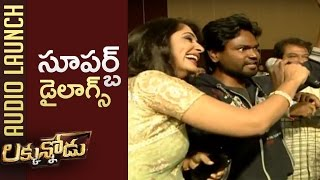 Mohan Babu Fans Superb Dialogues @ Luckunnodu Audio Launch | TFPC